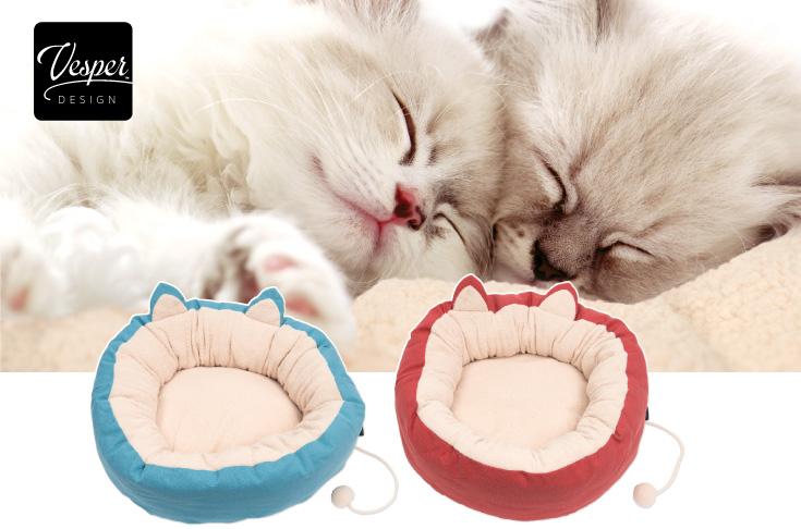 lits Catit Vesper pour chats