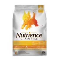 Aliment Nutrience Sans grains pour chiens de petite race, Dinde, poulet et hareng, 5 kg (11 lbs)