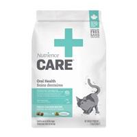 Aliment Nutrience Care Soins dentaires pour chats, 1,5 kg (3,3 lb)