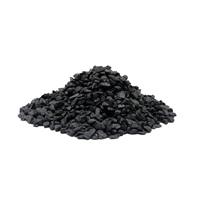 Gravier Marina Betta, revêtement époxyde, noir, 240g (8,5oz)