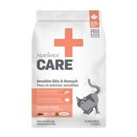 Aliment Nutrience Care Peau et estomac sensibles pour chats, 2,27kg (5lb)