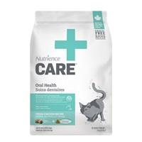 Aliment Nutrience Care Soins dentaires pour chats, 3,8 kg (8,4 lb)