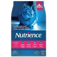 Aliment Nutrience Original, Chats adultes d'intérieur, Poulet avec riz brun, 2,5kg (5,5 lb)