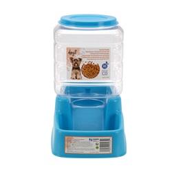 Distributeur d'aliments par gravité Dogit - 1 kg (2.2 lbs)