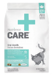 Nutrience Care Soins dentaires pour chats